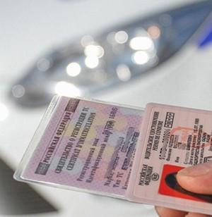 Перевод водительского удостоверения