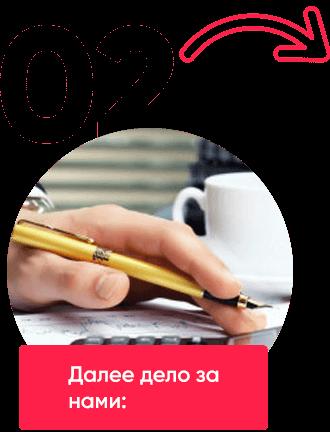 Заказать перевод в Москве