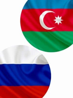 Письменный перевод с азербайджанского на русский язык