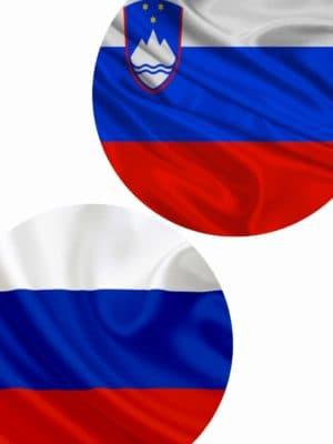 Письменный перевод со словенского на русский язык