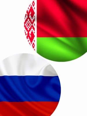 Письменный перевод с белорусского на русский язык