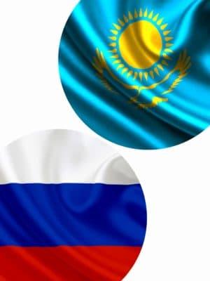 Письменный перевод с казахского на русский язык ✍