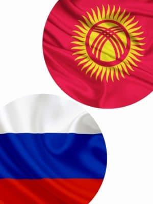 Письменный перевод с киргизского на русский язык ✍
