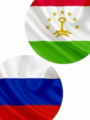 Письменный перевод с таджикского на русский язык