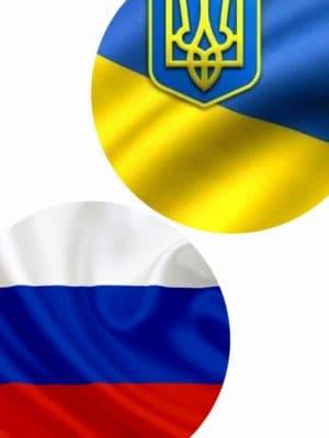 Письменный перевод с украинского на русский язык