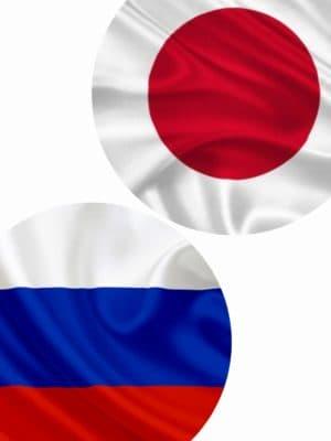 перевод с японского на русский язык
