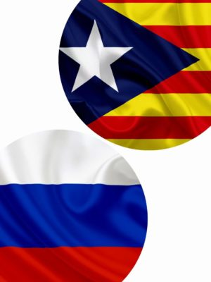 Письменный перевод с каталанского на русский язык